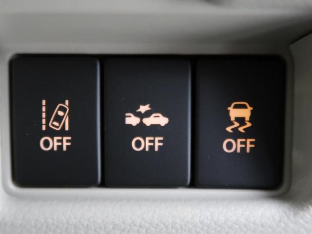 ハイブリッドX 4WD 禁煙車 衝突被害軽減 両側電動ドア シートヒーター コーナーセンサー スマートキー プッシュスタート オートライト 横滑防止装置 ヘッドライトレベライザー アイドリングストップ 電動格納ミラー(6枚目)