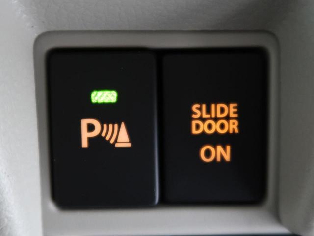 ハイブリッドX 4WD 禁煙車 衝突被害軽減 両側電動ドア シートヒーター コーナーセンサー スマートキー プッシュスタート オートライト 横滑防止装置 ヘッドライトレベライザー アイドリングストップ 電動格納ミラー(8枚目)