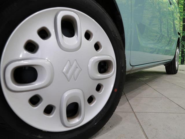 ハイブリッドX 4WD 禁煙車 衝突被害軽減 両側電動ドア シートヒーター コーナーセンサー スマートキー プッシュスタート オートライト 横滑防止装置 ヘッドライトレベライザー アイドリングストップ 電動格納ミラー(14枚目)