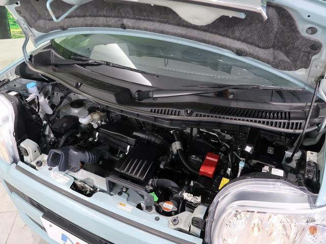 ハイブリッドX 4WD 禁煙車 衝突被害軽減 両側電動ドア シートヒーター コーナーセンサー スマートキー プッシュスタート オートライト 横滑防止装置 ヘッドライトレベライザー アイドリングストップ 電動格納ミラー(18枚目)