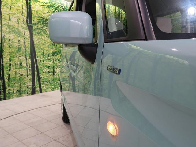 ハイブリッドX 4WD 禁煙車 衝突被害軽減 両側電動ドア シートヒーター コーナーセンサー スマートキー プッシュスタート オートライト 横滑防止装置 ヘッドライトレベライザー アイドリングストップ 電動格納ミラー(22枚目)