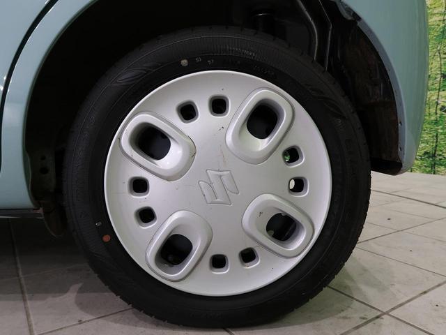 ハイブリッドX 4WD 禁煙車 衝突被害軽減 両側電動ドア シートヒーター コーナーセンサー スマートキー プッシュスタート オートライト 横滑防止装置 ヘッドライトレベライザー アイドリングストップ 電動格納ミラー(23枚目)