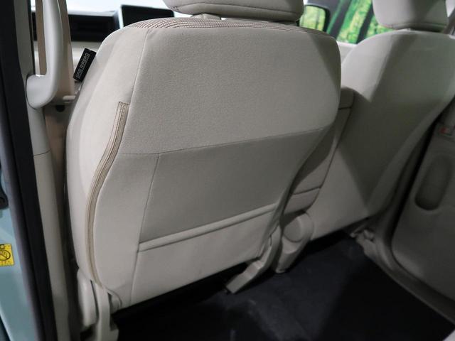 ハイブリッドX 4WD 禁煙車 衝突被害軽減 両側電動ドア シートヒーター コーナーセンサー スマートキー プッシュスタート オートライト 横滑防止装置 ヘッドライトレベライザー アイドリングストップ 電動格納ミラー(26枚目)