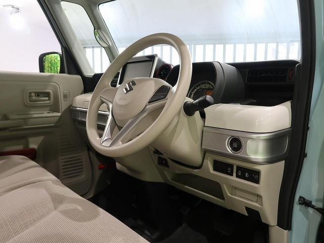 ハイブリッドX 4WD 禁煙車 衝突被害軽減 両側電動ドア シートヒーター コーナーセンサー スマートキー プッシュスタート オートライト 横滑防止装置 ヘッドライトレベライザー アイドリングストップ 電動格納ミラー(29枚目)
