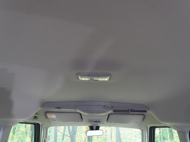 ハイブリッドX 4WD 禁煙車 衝突被害軽減 両側電動ドア シートヒーター コーナーセンサー スマートキー プッシュスタート オートライト 横滑防止装置 ヘッドライトレベライザー アイドリングストップ 電動格納ミラー(35枚目)