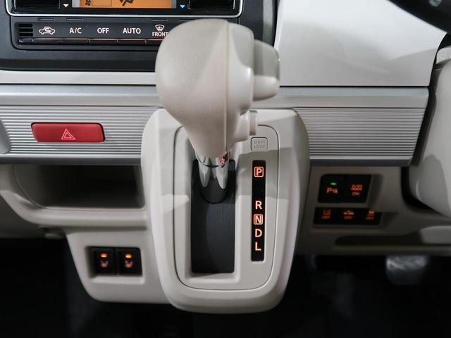 ハイブリッドX 4WD 禁煙車 衝突被害軽減 両側電動ドア シートヒーター コーナーセンサー スマートキー プッシュスタート オートライト 横滑防止装置 ヘッドライトレベライザー アイドリングストップ 電動格納ミラー(38枚目)