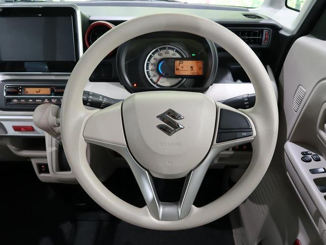 ハイブリッドX 4WD 禁煙車 衝突被害軽減 両側電動ドア シートヒーター コーナーセンサー スマートキー プッシュスタート オートライト 横滑防止装置 ヘッドライトレベライザー アイドリングストップ 電動格納ミラー(39枚目)
