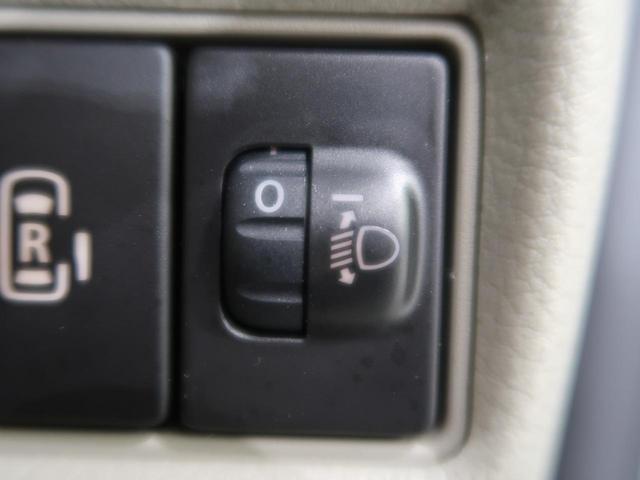 ハイブリッドX 4WD 禁煙車 衝突被害軽減 両側電動ドア シートヒーター コーナーセンサー スマートキー プッシュスタート オートライト 横滑防止装置 ヘッドライトレベライザー アイドリングストップ 電動格納ミラー(43枚目)