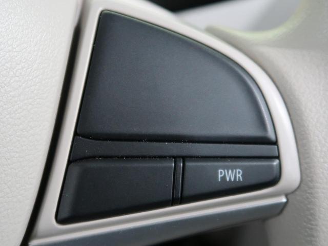 ハイブリッドX 4WD 禁煙車 衝突被害軽減 両側電動ドア シートヒーター コーナーセンサー スマートキー プッシュスタート オートライト 横滑防止装置 ヘッドライトレベライザー アイドリングストップ 電動格納ミラー(46枚目)