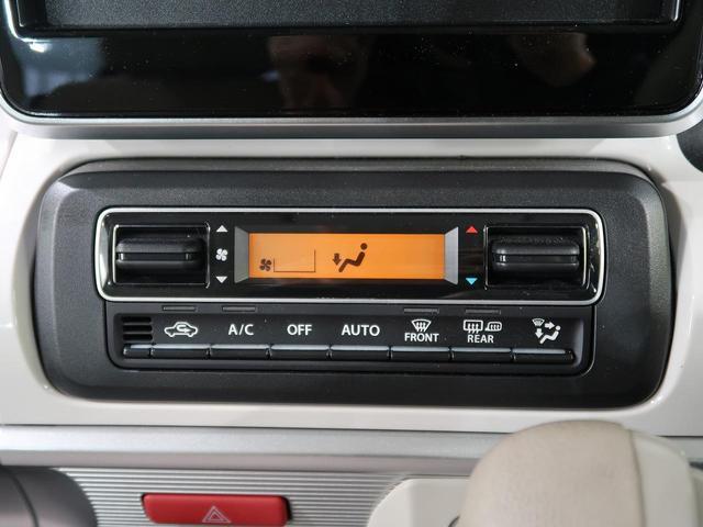 ハイブリッドX 4WD 禁煙車 衝突被害軽減 両側電動ドア シートヒーター コーナーセンサー スマートキー プッシュスタート オートライト 横滑防止装置 ヘッドライトレベライザー アイドリングストップ 電動格納ミラー(48枚目)