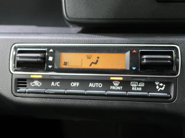ハイブリッドFX 4WD 禁煙車 衝突被害軽減装置 オートハイビーム シートヒーター スマートキー プッシュスタート アイドリングストップ ヘッドライトレベライザー 電動格納ミラー オートエアコン ベンチシート(5枚目)