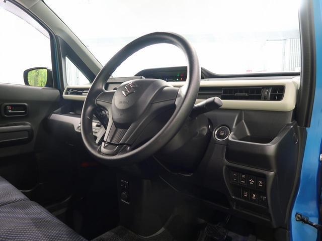 ハイブリッドFX 4WD 禁煙車 衝突被害軽減装置 オートハイビーム シートヒーター スマートキー プッシュスタート アイドリングストップ ヘッドライトレベライザー 電動格納ミラー オートエアコン ベンチシート(35枚目)