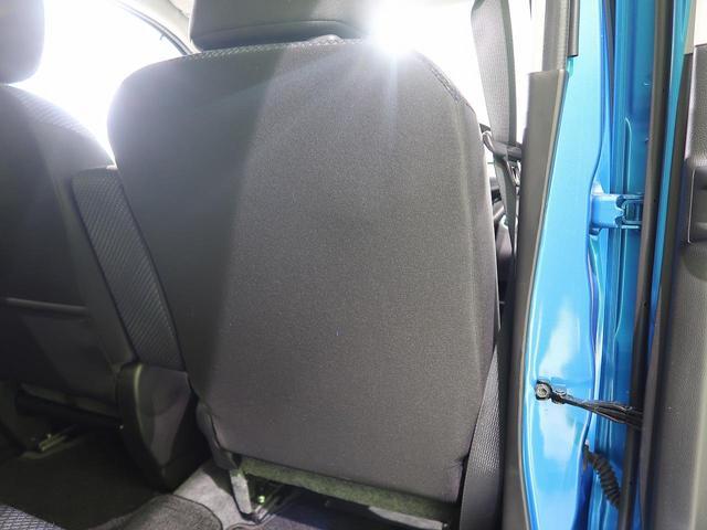 ハイブリッドFX 4WD 禁煙車 衝突被害軽減装置 オートハイビーム シートヒーター スマートキー プッシュスタート アイドリングストップ ヘッドライトレベライザー 電動格納ミラー オートエアコン ベンチシート(36枚目)