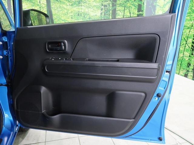 ハイブリッドFX 4WD 禁煙車 衝突被害軽減装置 オートハイビーム シートヒーター スマートキー プッシュスタート アイドリングストップ ヘッドライトレベライザー 電動格納ミラー オートエアコン ベンチシート(38枚目)