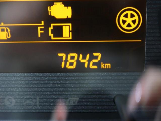 ハイブリッドFX 4WD 禁煙車 衝突被害軽減装置 オートハイビーム シートヒーター スマートキー プッシュスタート アイドリングストップ ヘッドライトレベライザー 電動格納ミラー オートエアコン ベンチシート(41枚目)
