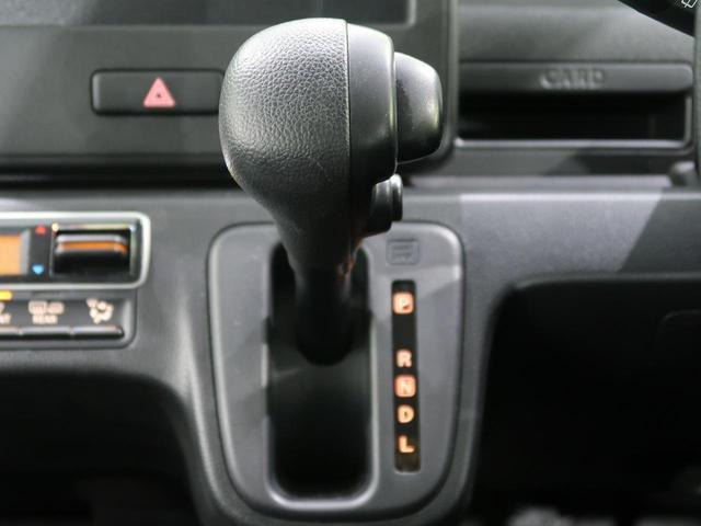 ハイブリッドFX 4WD 禁煙車 衝突被害軽減装置 オートハイビーム シートヒーター スマートキー プッシュスタート アイドリングストップ ヘッドライトレベライザー 電動格納ミラー オートエアコン ベンチシート(44枚目)