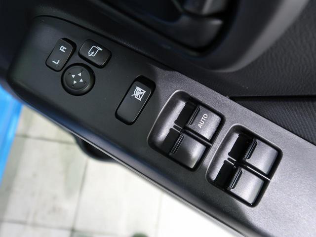 ハイブリッドFX 4WD 禁煙車 衝突被害軽減装置 オートハイビーム シートヒーター スマートキー プッシュスタート アイドリングストップ ヘッドライトレベライザー 電動格納ミラー オートエアコン ベンチシート(48枚目)