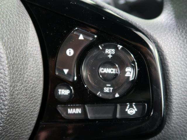 L 禁煙車 現行型 4WD 衝突被害軽減装置 LEDヘッドライト オートハイビーム レーダークルコン 前席シートヒーター クリアランスソナー 純正14インチAW LEDフロントフォグ 電動スライド(6枚目)