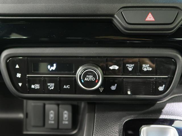 L 禁煙車 現行型 4WD 衝突被害軽減装置 LEDヘッドライト オートハイビーム レーダークルコン 前席シートヒーター クリアランスソナー 純正14インチAW LEDフロントフォグ 電動スライド(7枚目)