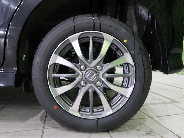 L 禁煙車 現行型 4WD 衝突被害軽減装置 LEDヘッドライト オートハイビーム レーダークルコン 前席シートヒーター クリアランスソナー 純正14インチAW LEDフロントフォグ 電動スライド(24枚目)