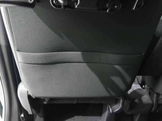 L 禁煙車 現行型 4WD 衝突被害軽減装置 LEDヘッドライト オートハイビーム レーダークルコン 前席シートヒーター クリアランスソナー 純正14インチAW LEDフロントフォグ 電動スライド(29枚目)