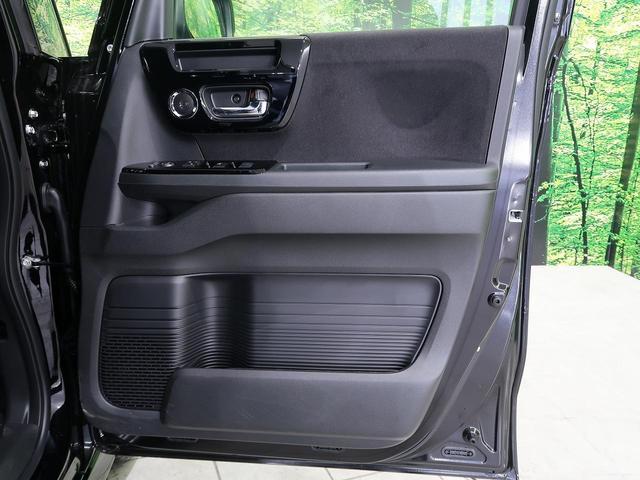 L 禁煙車 現行型 4WD 衝突被害軽減装置 LEDヘッドライト オートハイビーム レーダークルコン 前席シートヒーター クリアランスソナー 純正14インチAW LEDフロントフォグ 電動スライド(31枚目)