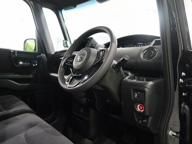 L 禁煙車 現行型 4WD 衝突被害軽減装置 LEDヘッドライト オートハイビーム レーダークルコン 前席シートヒーター クリアランスソナー 純正14インチAW LEDフロントフォグ 電動スライド(32枚目)