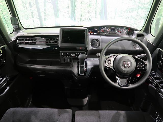 L 禁煙車 現行型 4WD 衝突被害軽減装置 LEDヘッドライト オートハイビーム レーダークルコン 前席シートヒーター クリアランスソナー 純正14インチAW LEDフロントフォグ 電動スライド(37枚目)