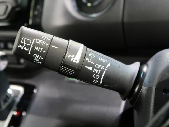 L 禁煙車 現行型 4WD 衝突被害軽減装置 LEDヘッドライト オートハイビーム レーダークルコン 前席シートヒーター クリアランスソナー 純正14インチAW LEDフロントフォグ 電動スライド(40枚目)