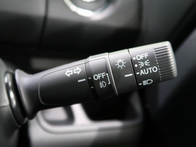 L 禁煙車 現行型 4WD 衝突被害軽減装置 LEDヘッドライト オートハイビーム レーダークルコン 前席シートヒーター クリアランスソナー 純正14インチAW LEDフロントフォグ 電動スライド(41枚目)