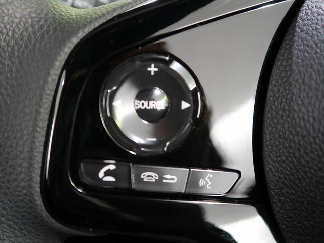 L 禁煙車 現行型 4WD 衝突被害軽減装置 LEDヘッドライト オートハイビーム レーダークルコン 前席シートヒーター クリアランスソナー 純正14インチAW LEDフロントフォグ 電動スライド(42枚目)
