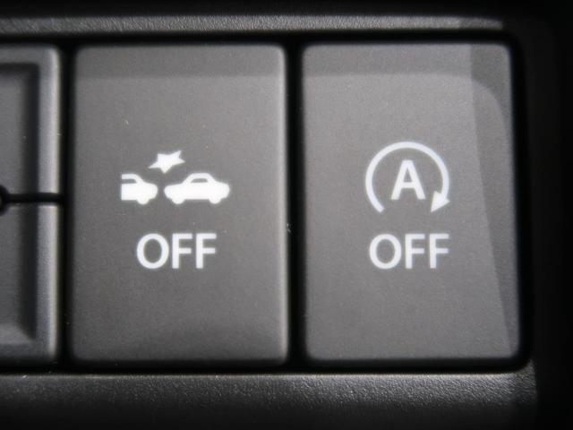 ハイブリッドX 禁煙車 4WD 衝突被害軽減装置 LEDヘッドライト LEDフロントフォグ 前席シートヒーター 純正14インチAW オートライト スマートキー アイドリングストップ 横滑り防止装置(3枚目)