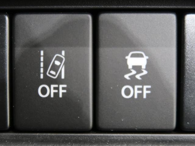 ハイブリッドX 禁煙車 4WD 衝突被害軽減装置 LEDヘッドライト LEDフロントフォグ 前席シートヒーター 純正14インチAW オートライト スマートキー アイドリングストップ 横滑り防止装置(5枚目)