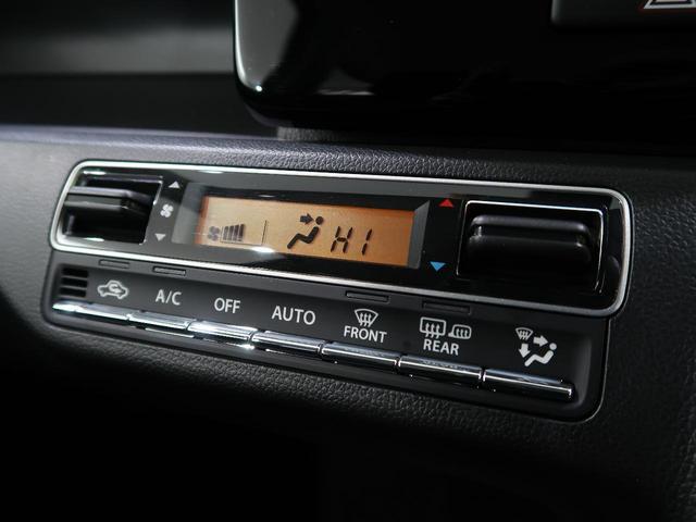 ハイブリッドX 禁煙車 4WD 衝突被害軽減装置 LEDヘッドライト LEDフロントフォグ 前席シートヒーター 純正14インチAW オートライト スマートキー アイドリングストップ 横滑り防止装置(6枚目)