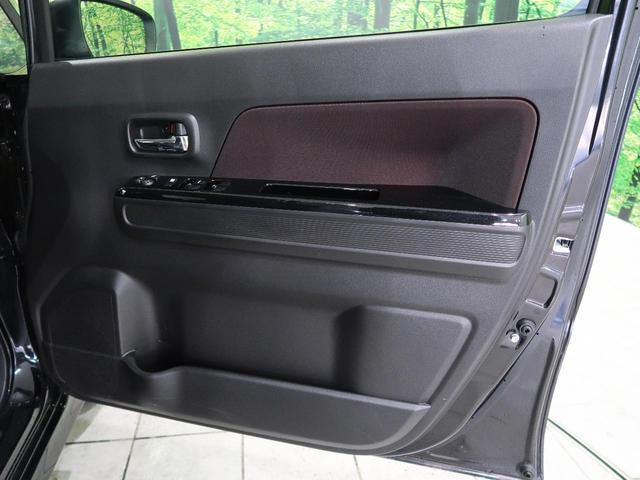 ハイブリッドX 禁煙車 4WD 衝突被害軽減装置 LEDヘッドライト LEDフロントフォグ 前席シートヒーター 純正14インチAW オートライト スマートキー アイドリングストップ 横滑り防止装置(34枚目)
