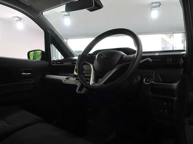 ハイブリッドX 禁煙車 4WD 衝突被害軽減装置 LEDヘッドライト LEDフロントフォグ 前席シートヒーター 純正14インチAW オートライト スマートキー アイドリングストップ 横滑り防止装置(35枚目)