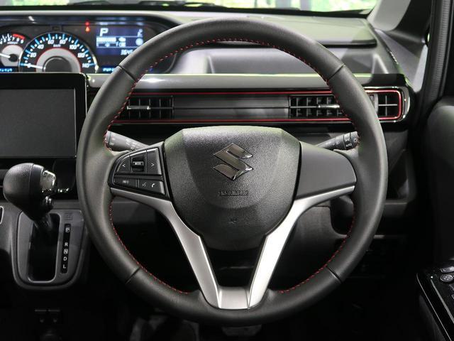 ハイブリッドX 禁煙車 4WD 衝突被害軽減装置 LEDヘッドライト LEDフロントフォグ 前席シートヒーター 純正14インチAW オートライト スマートキー アイドリングストップ 横滑り防止装置(40枚目)