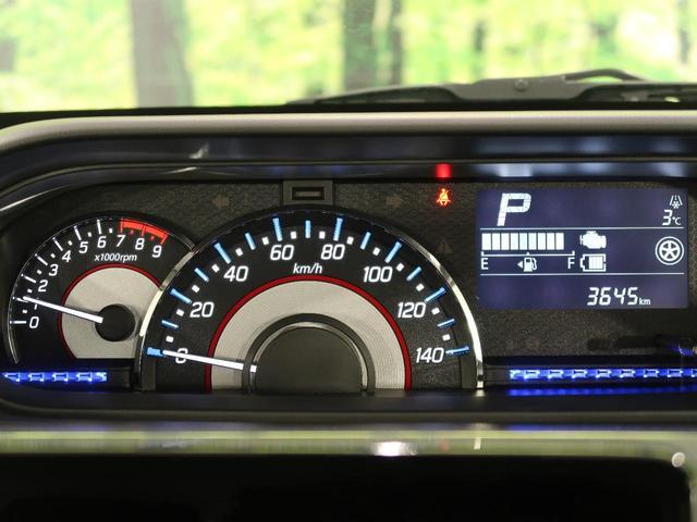 ハイブリッドX 禁煙車 4WD 衝突被害軽減装置 LEDヘッドライト LEDフロントフォグ 前席シートヒーター 純正14インチAW オートライト スマートキー アイドリングストップ 横滑り防止装置(41枚目)