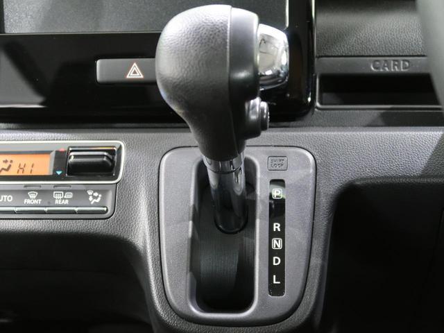 ハイブリッドX 禁煙車 4WD 衝突被害軽減装置 LEDヘッドライト LEDフロントフォグ 前席シートヒーター 純正14インチAW オートライト スマートキー アイドリングストップ 横滑り防止装置(44枚目)