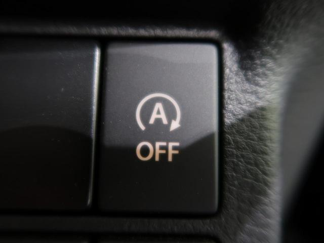 L 禁煙車 4WD 前席シートヒーター アイドリングストップ 横滑り防止装置 ヘッドライトレベライザー キーレスエントリー 純正CDオーディオ 盗難防止システム(5枚目)