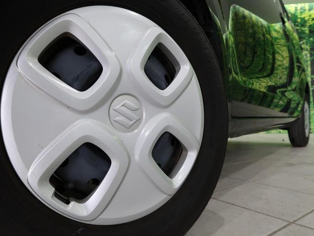 L 禁煙車 4WD 前席シートヒーター アイドリングストップ 横滑り防止装置 ヘッドライトレベライザー キーレスエントリー 純正CDオーディオ 盗難防止システム(11枚目)
