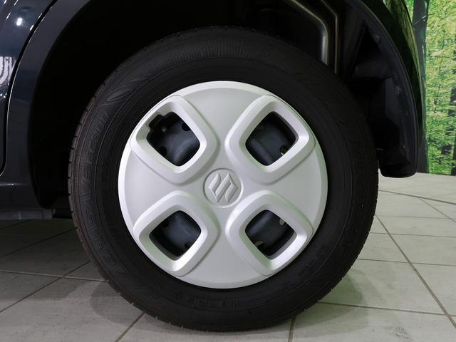 L 禁煙車 4WD 前席シートヒーター アイドリングストップ 横滑り防止装置 ヘッドライトレベライザー キーレスエントリー 純正CDオーディオ 盗難防止システム(25枚目)