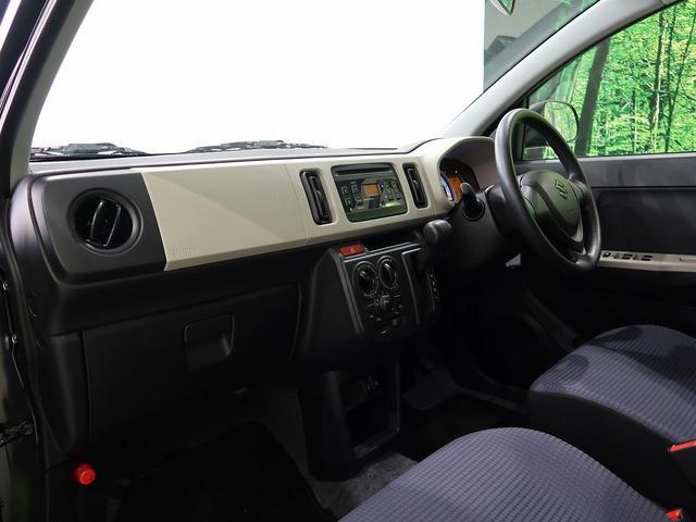 L 禁煙車 4WD 前席シートヒーター アイドリングストップ 横滑り防止装置 ヘッドライトレベライザー キーレスエントリー 純正CDオーディオ 盗難防止システム(27枚目)