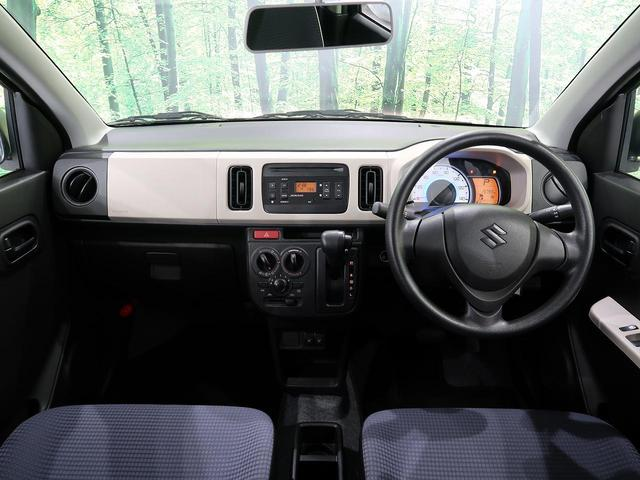 L 禁煙車 4WD 前席シートヒーター アイドリングストップ 横滑り防止装置 ヘッドライトレベライザー キーレスエントリー 純正CDオーディオ 盗難防止システム(36枚目)