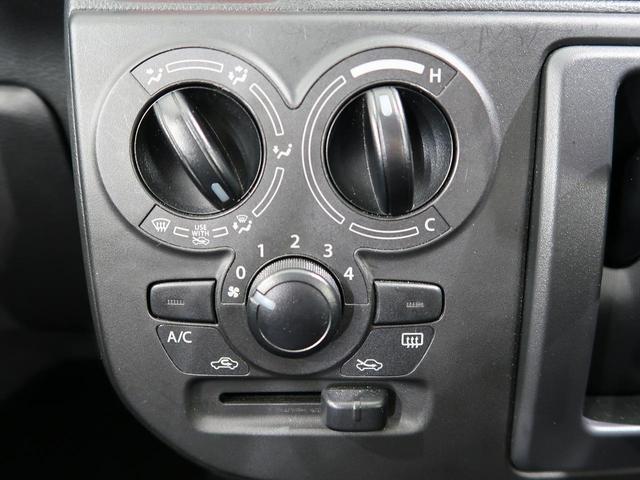 L 禁煙車 4WD 前席シートヒーター アイドリングストップ 横滑り防止装置 ヘッドライトレベライザー キーレスエントリー 純正CDオーディオ 盗難防止システム(41枚目)