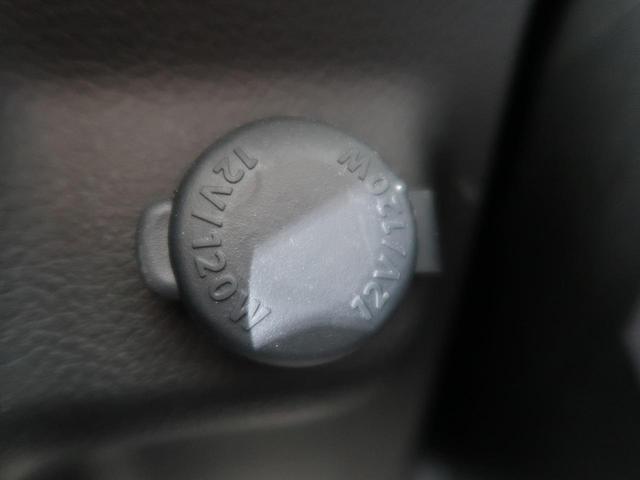 L 禁煙車 4WD 前席シートヒーター アイドリングストップ 横滑り防止装置 ヘッドライトレベライザー キーレスエントリー 純正CDオーディオ 盗難防止システム(46枚目)