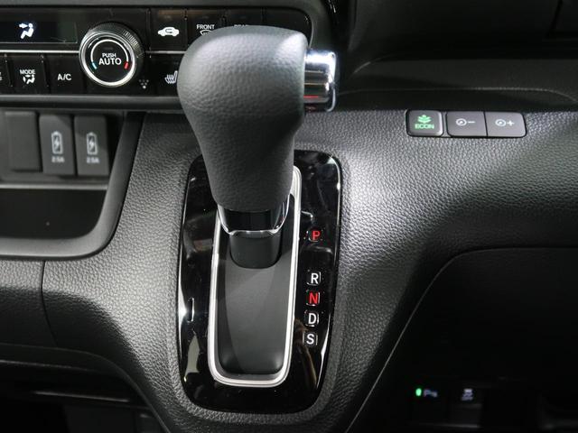 L 届出済未使用車 4WD 衝突被害軽減装置 レーダークルーズ コーナーセンサー 電動スライド LEDヘッド LEDフォグ シートヒーター 横滑防止装置 ステリモ 車線逸脱警報 オートエアコン(37枚目)