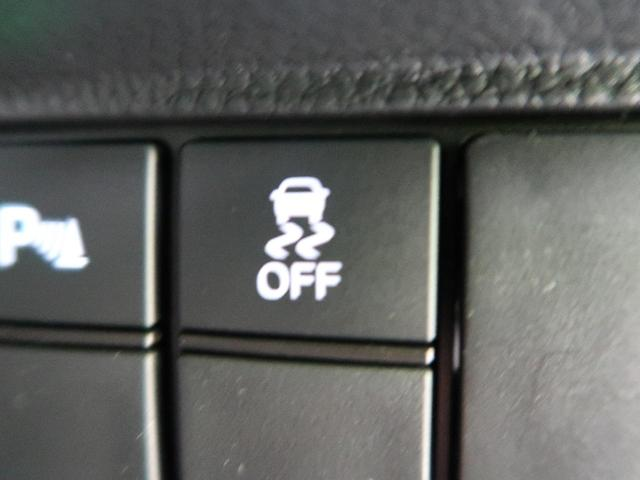 L 届出済未使用車 4WD 衝突被害軽減装置 レーダークルーズ コーナーセンサー 電動スライド LEDヘッド LEDフォグ シートヒーター 横滑防止装置 ステリモ 車線逸脱警報 オートエアコン(42枚目)