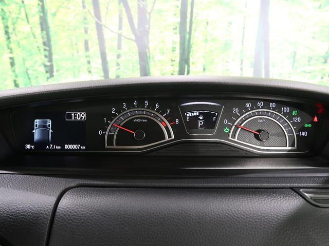 L 届出済未使用車 4WD 衝突被害軽減装置 レーダークルーズ コーナーセンサー 電動スライド LEDヘッド LEDフォグ シートヒーター 横滑防止装置 ステリモ 車線逸脱警報 オートエアコン(46枚目)