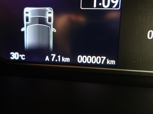 L 届出済未使用車 4WD 衝突被害軽減装置 レーダークルーズ コーナーセンサー 電動スライド LEDヘッド LEDフォグ シートヒーター 横滑防止装置 ステリモ 車線逸脱警報 オートエアコン(48枚目)